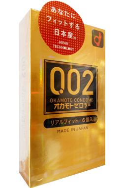 Bao cao su cực mỏng Okamoto 0.02mm Premium ánh sáng đồng phát sáng