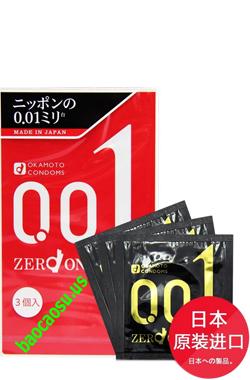 Bao cao su Okamoto 0.01mm cực mỏng mang lại cảm giác như không đeo bao