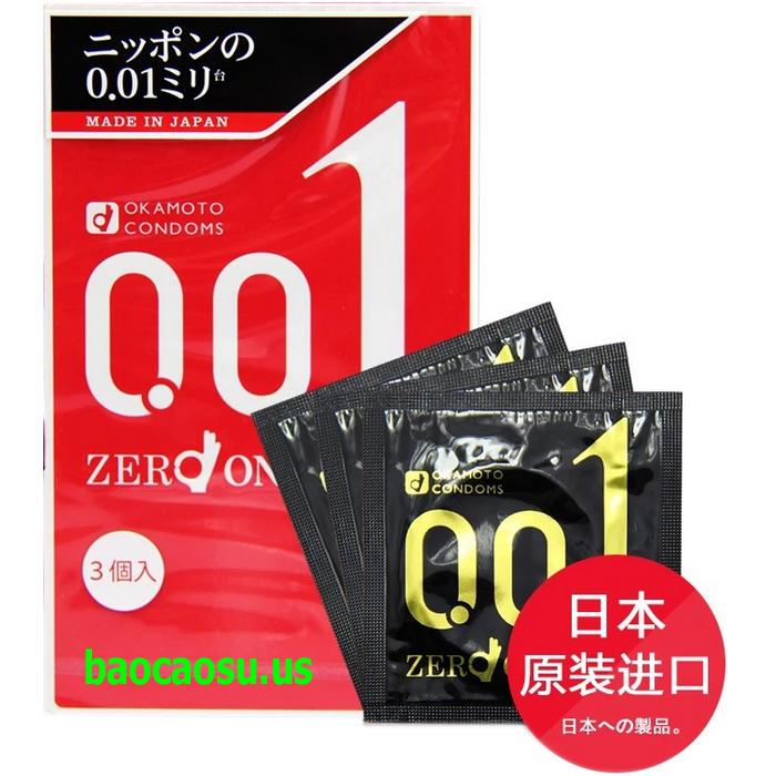 Okamoto 0.01mm ( Bao Cao Su Cực Siêu Mỏng Nhất Thế Giới )